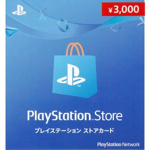 PlayStation Network Card / Ticket (3000 ...