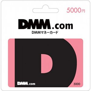 [Digital Codes] DMM Money Card 5,000 Yen