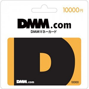 [Digital Codes] DMM prepaid card 10,000 ...