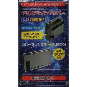Redix Switch Console Back Case