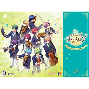 Kiniro no Corda: Octave (Blessed Party B...