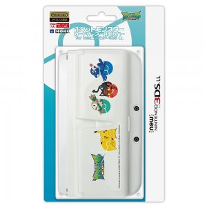 Card Case Integrated Cover 3DSLL ARORA