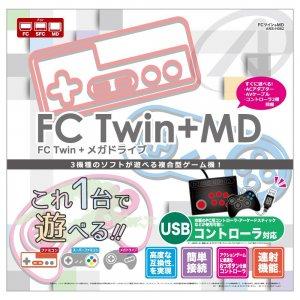 FC Twin MD