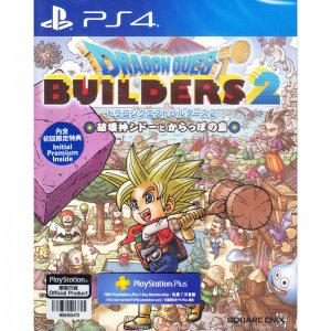 Dragon Quest Builders 2 (Japaneses Subs)
