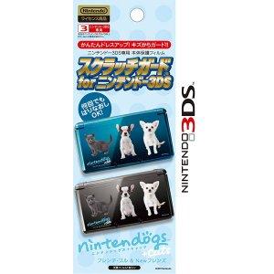Scratch Guards Nintendogs + Cats B