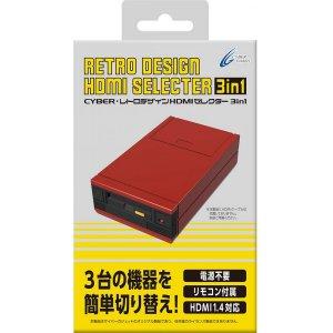 CYBER · Retro Design HDMI Selector 3-in...