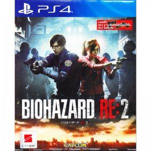 Resident Evil 2 (Multi-Language)
