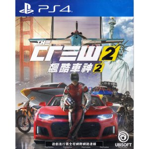 The Crew 2 (Chinese & English Subs)