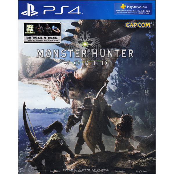Monster Hunter World (Japanese  & English Subs)