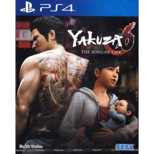 Yakuza 6: The Song of Life (English)