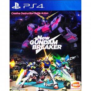 New Gundam Breaker (English Subs)