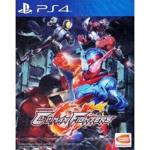 Kamen Rider: Climax Fighters (English Su...