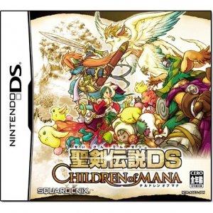 Seiken Densetsu DS: Children of Mana