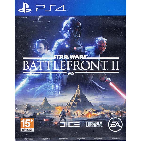 Star Wars Battlefront II (English)