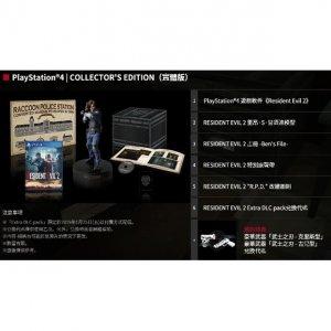 Biohazard Re:2 [Collector'S Edition] (Mu...
