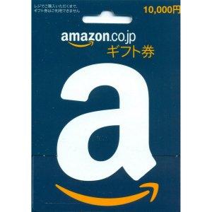 [Digital Codes] Amazon Gift Card (10000 ...