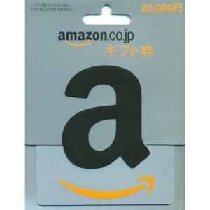 [Digital Codes] Amazon Gift Card (20000 ...