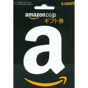[Digital Codes] Amazon Gift Card (5000 Y...