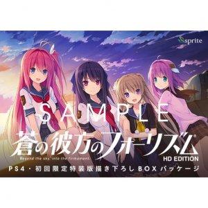 Ao no Kanata no Four Rhythm HD Edition [...