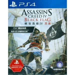 Assassin s Creed IV: Black Flag Greatest...