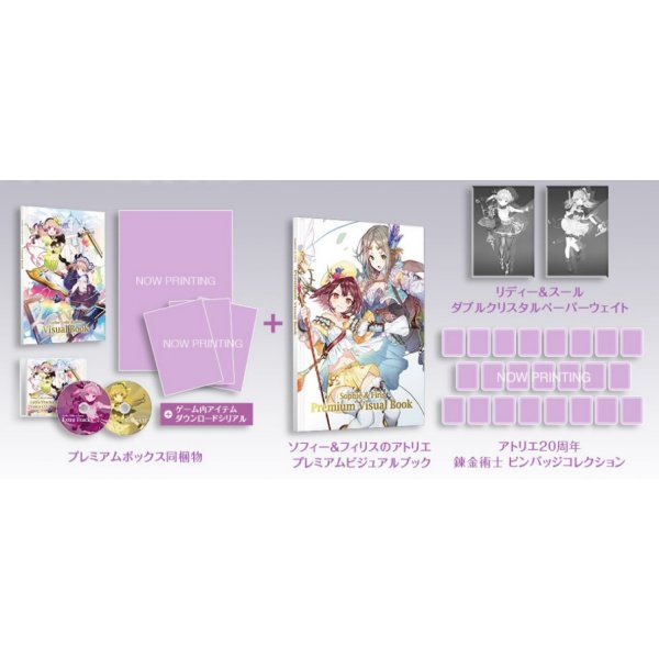 Atelier Lydie & Soeur: Alchemists of the Mysterious Painting [Atelier 20th Anniversary Box GS Saikyou Combo Set]
