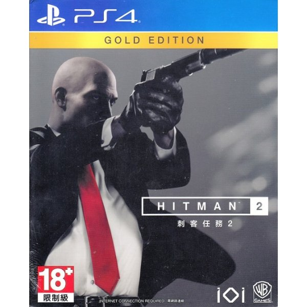 Hitman 2 [Gold Edition] (Chinese & English Subs)