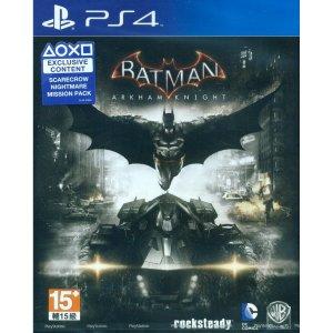 Batman: Arkham Knight (Playstation 4 the...