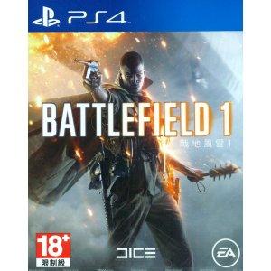 Battlefield 1 (English & Chinese Sub...