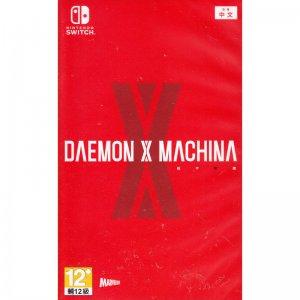 Daemon x Machina (Multi-Language)