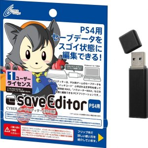 CYBER Save Editor for PlayStation 4 (16G...