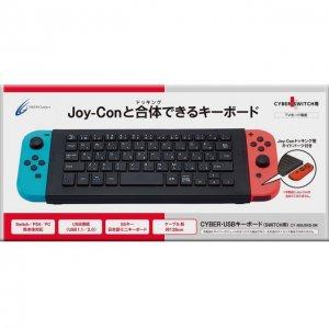 CYBER ・USB Keyboard for Nintendo Switc...