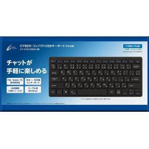 CYBER · USB keyboard for PlayStation 4 ...