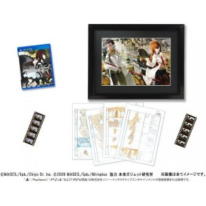 Steins;Gate Elite [Limited Edition]