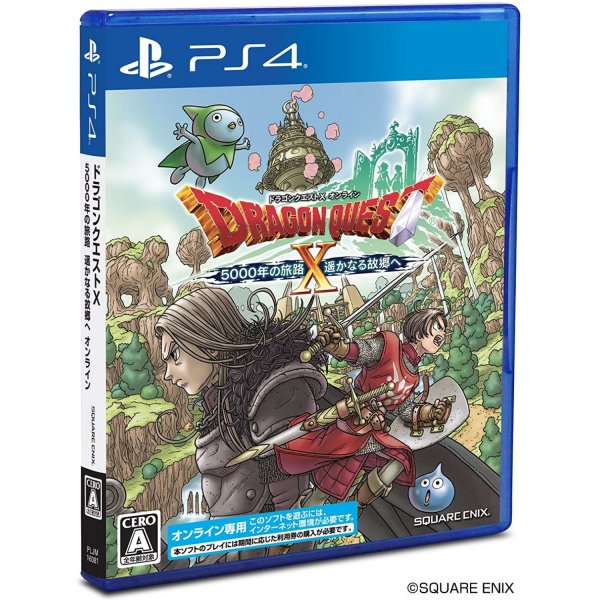 Dragon Quest X: 5000 Year Journey to a Faraway Hometown