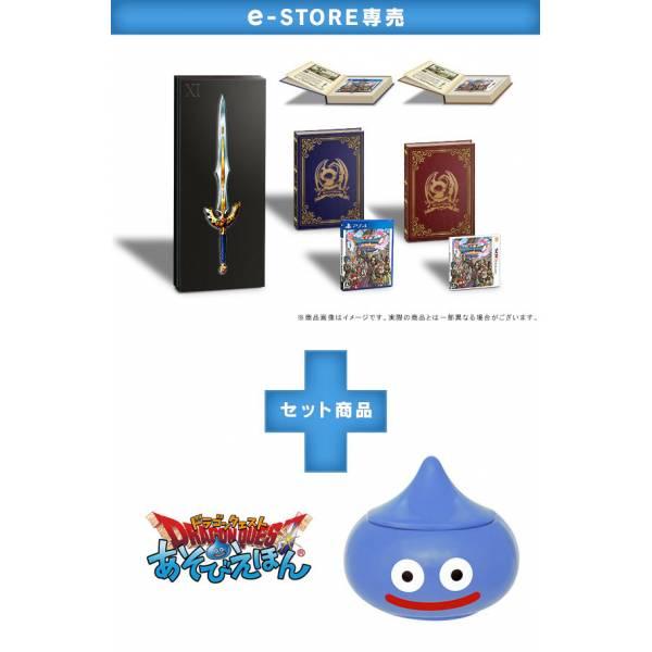 Dragon Quest XI Double Pack [Hero's Sword Box Enix Exclusive ]
