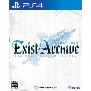 Exist Archive: The Other Side of the Sky...