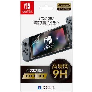 Extra Hard Screen Protector for Nintendo...
