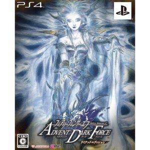 Fairy Fencer f: Advent Dark Force [Limit...