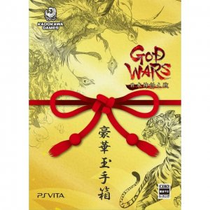 God Wars: Nihon Shinwa Taisen (Gouka Tam...