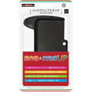 Hand Grip Stand for New Nintendo 2DS LL ...