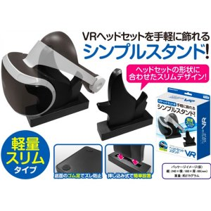 Headset Stand for Playstation VR