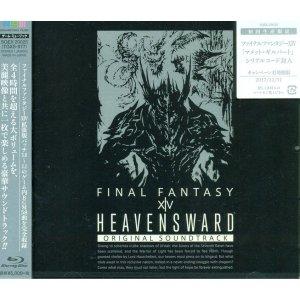 Heavensward Final Fantasy XIV Original S...