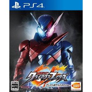 Kamen Rider: Climax Fighters [Premium R ...