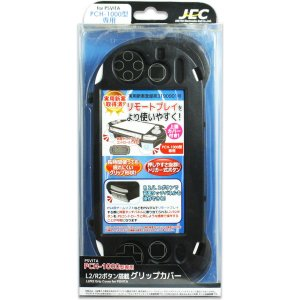 L2/R2 Button Grip Cover for PCH-1000 (Bl...