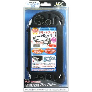 L2/R2 Button Grip Cover for PCH-1000 (Si...