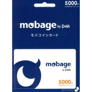 [Digital Codes] Mobage Prepaid Card (500...