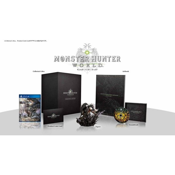 Monster Hunter World Collector s Edition