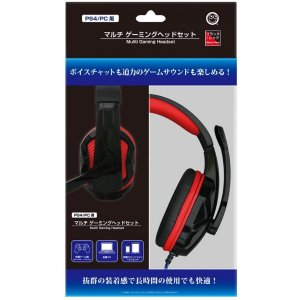 Multi Gaming Headset for PlayStation 4 (...