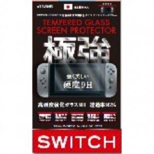 Nintendo Switch Glass Film