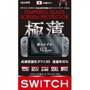Nintendo Switch Glass Film (Blue Light C...